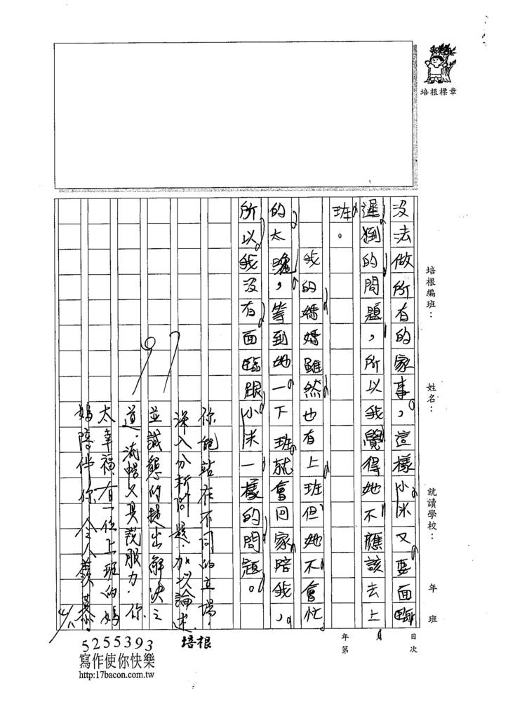 107W4403鍾瀚緯 (3).jpg