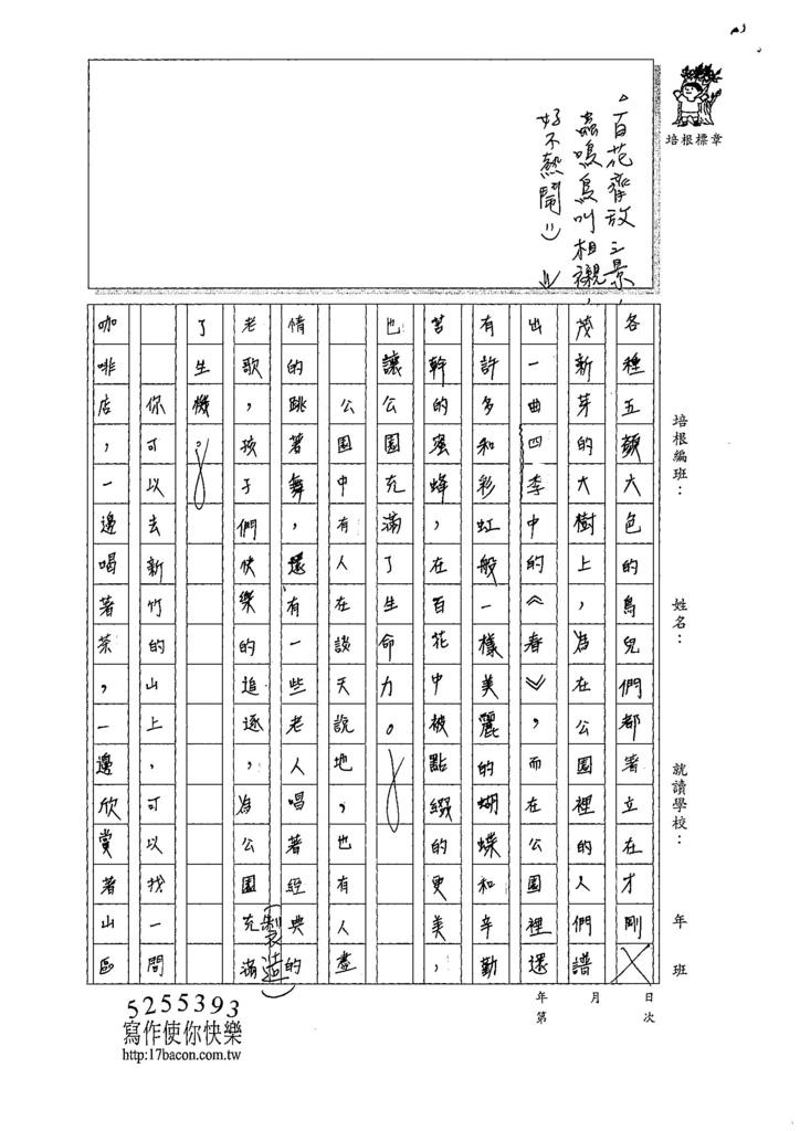 107WG402林紘伍 (2).jpg