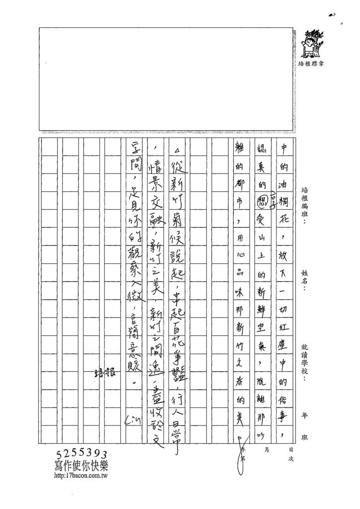 107WG402林紘伍 (3).jpg