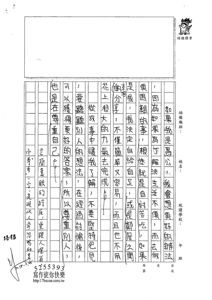 107WA402王鈺翔 (2).jpg