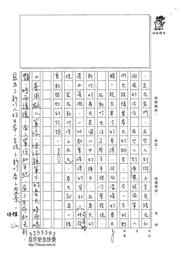 107WG402吳沛穎 (3).jpg
