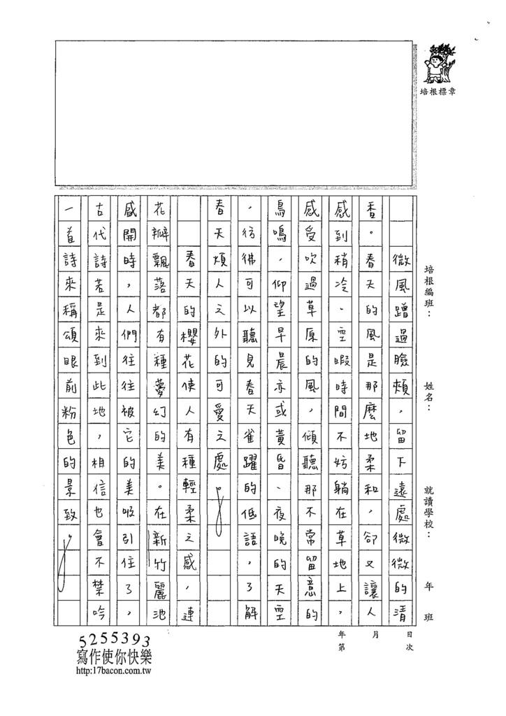 107WG402黃昱禎 (2).jpg