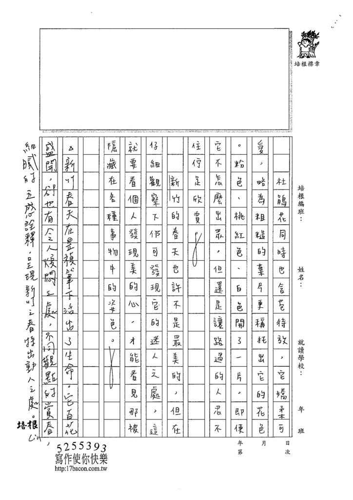 107WG402黃昱禎 (3).jpg