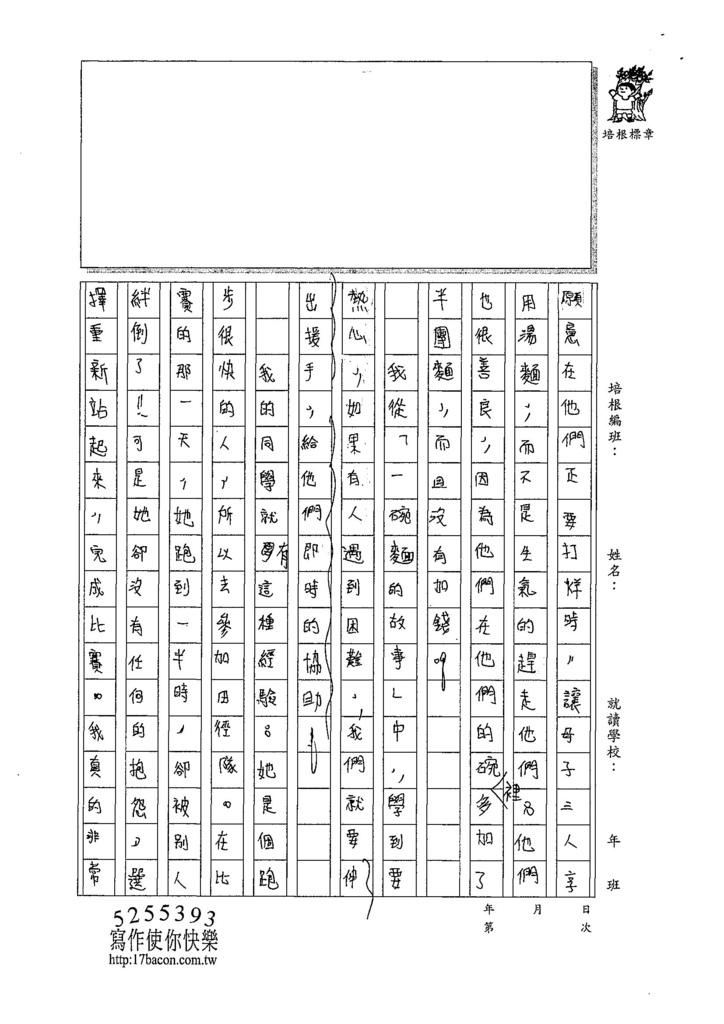 107W6403郭耘真 (3).jpg