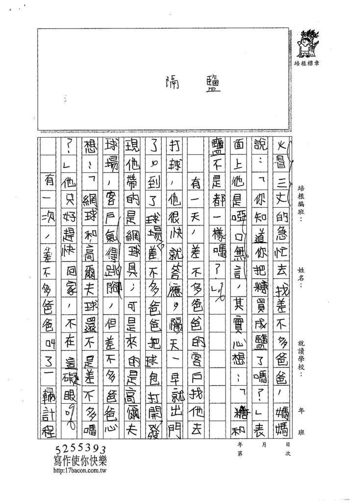 107W6402曾圓詠 (2).jpg