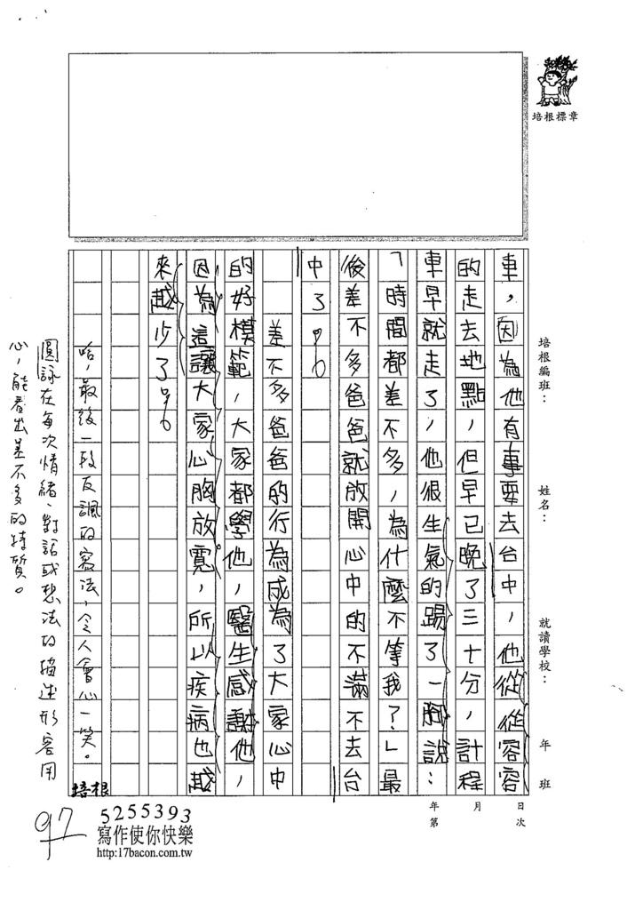 107W6402曾圓詠 (3).jpg