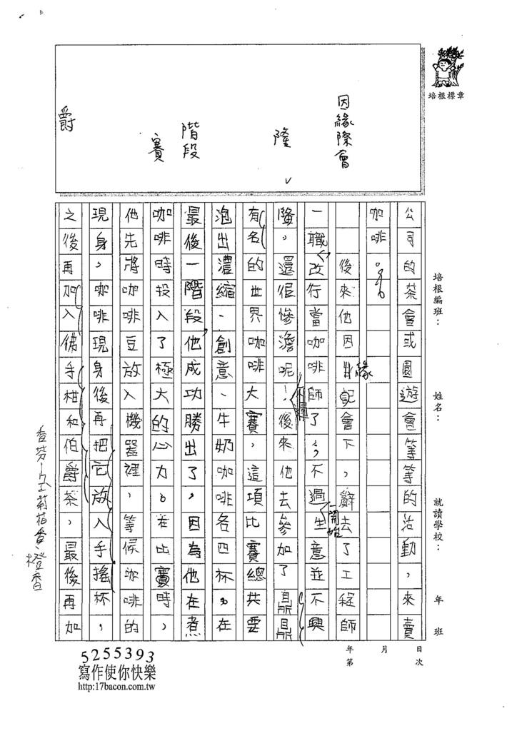 107W6403吳俊霆 (2).jpg