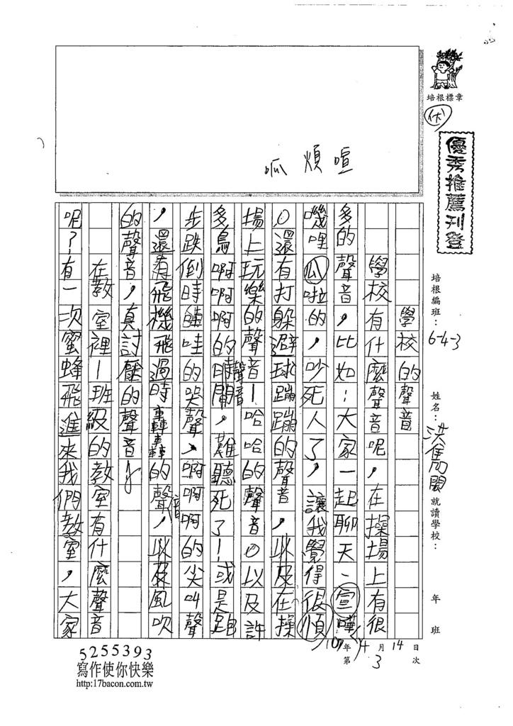 107W3403洪雋閎 (1).jpg