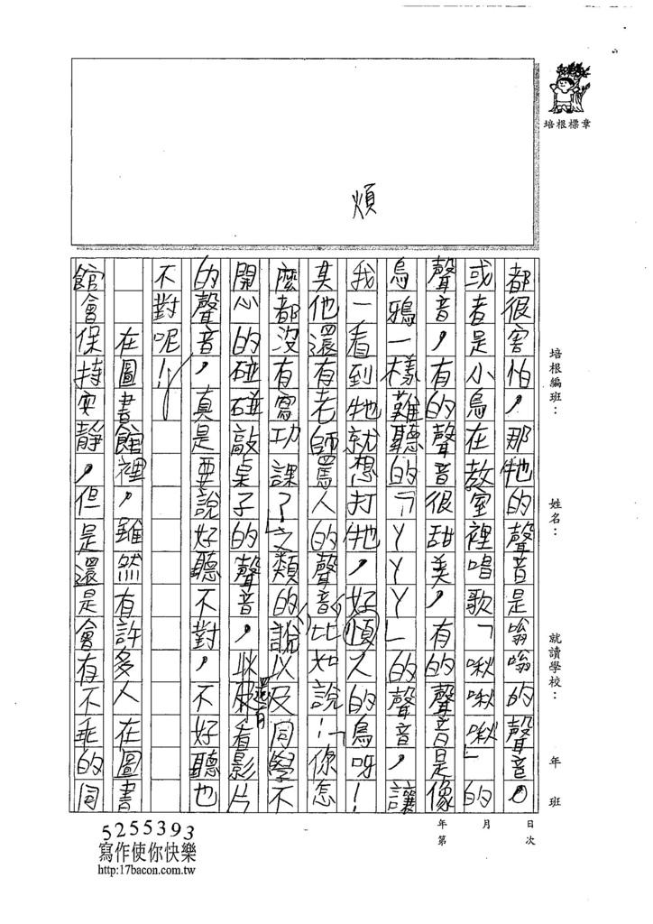107W3403洪雋閎 (2).jpg