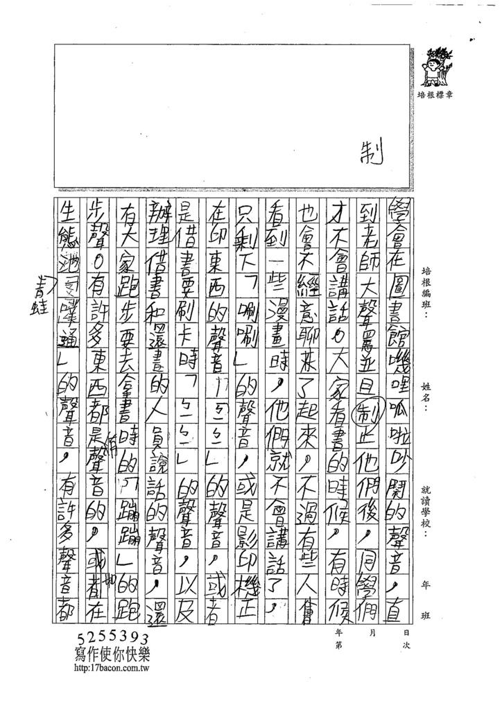 107W3403洪雋閎 (3).jpg