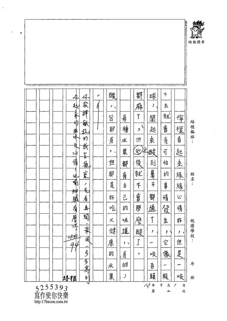 107W3402柯靜慈 (2).jpg