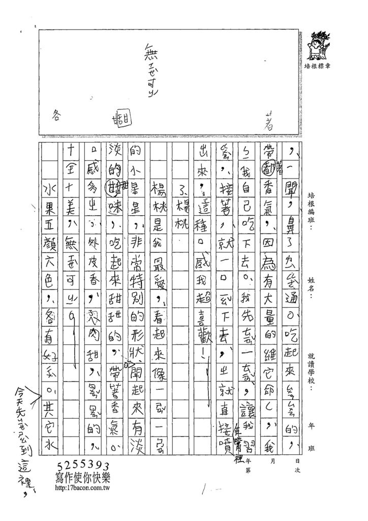 107W3402鍾冠頡 (2).jpg