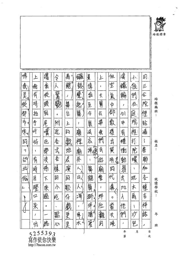 107WG403張子浩 (2).jpg