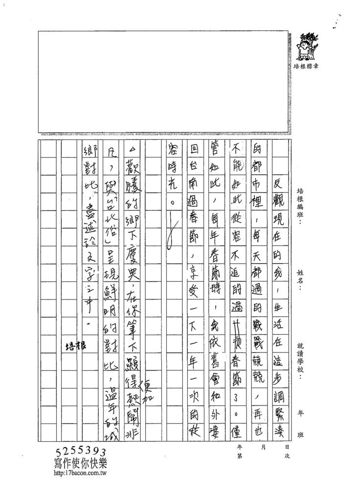 107WG403張子浩 (3).jpg