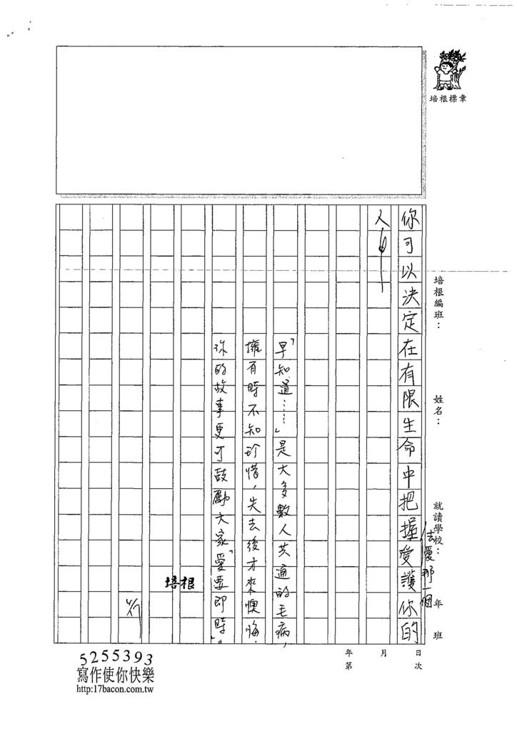 107WA403廖庭儀 (3).jpg