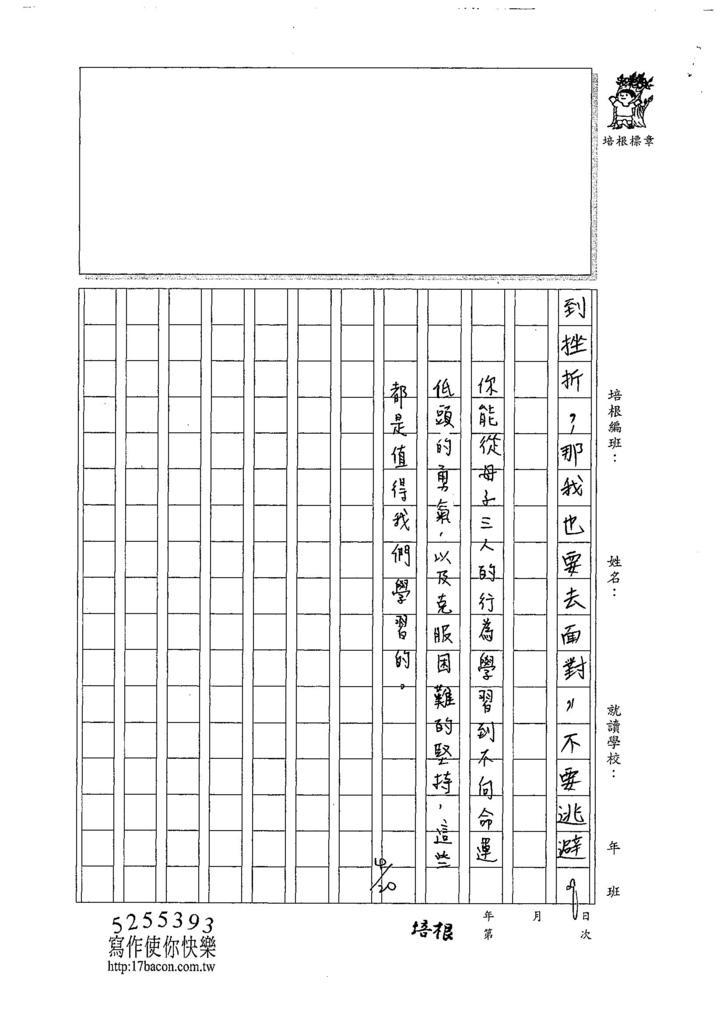 107W5403吳懷寬 (3).jpg