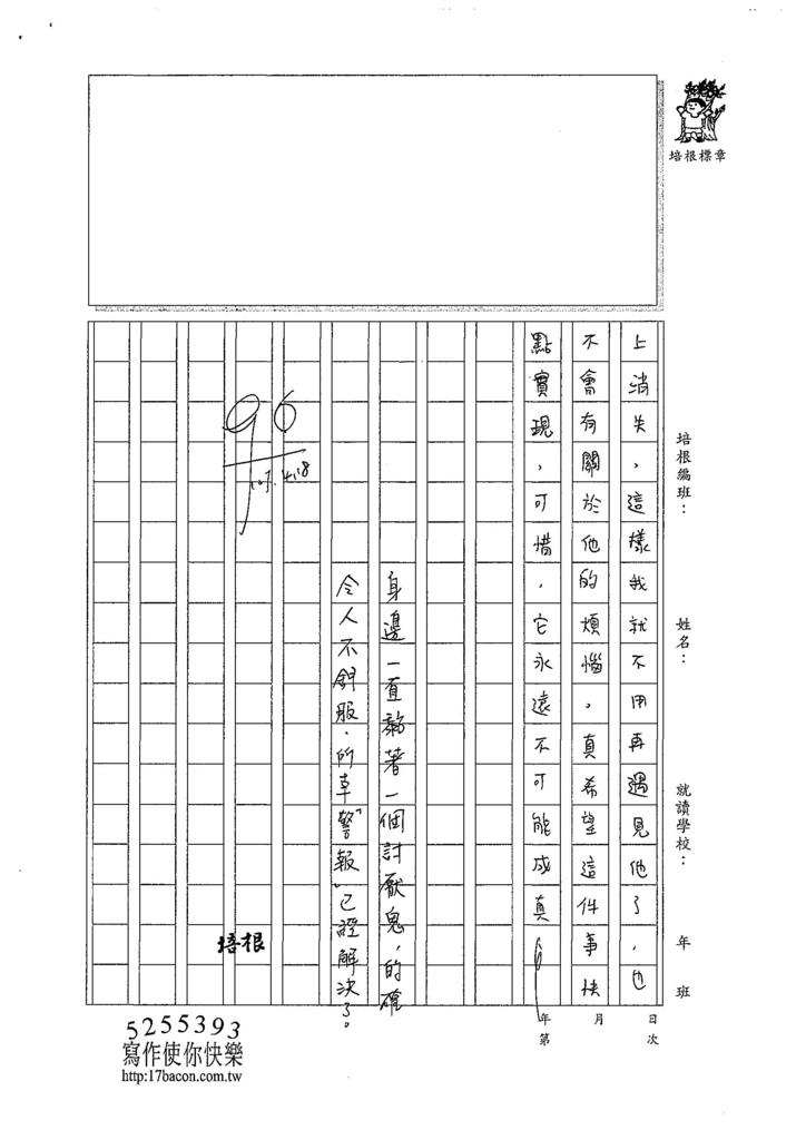 107W4404翁宣柏 (3).jpg