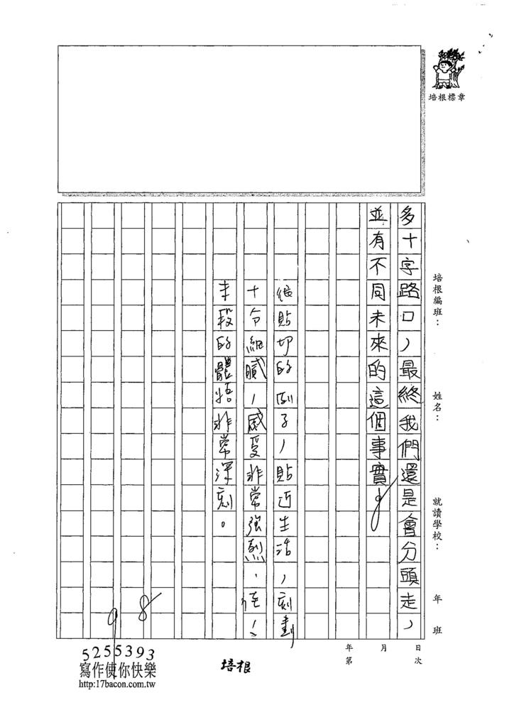107W5404張筱涵 (3).jpg