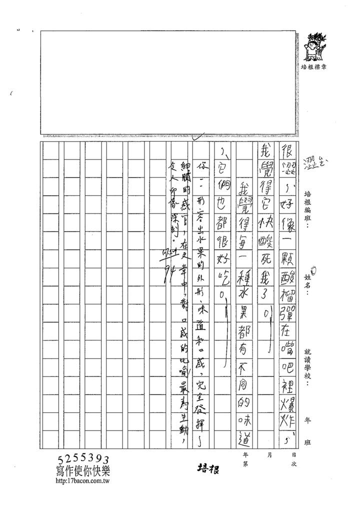 107W3402陳品吾 (2).jpg