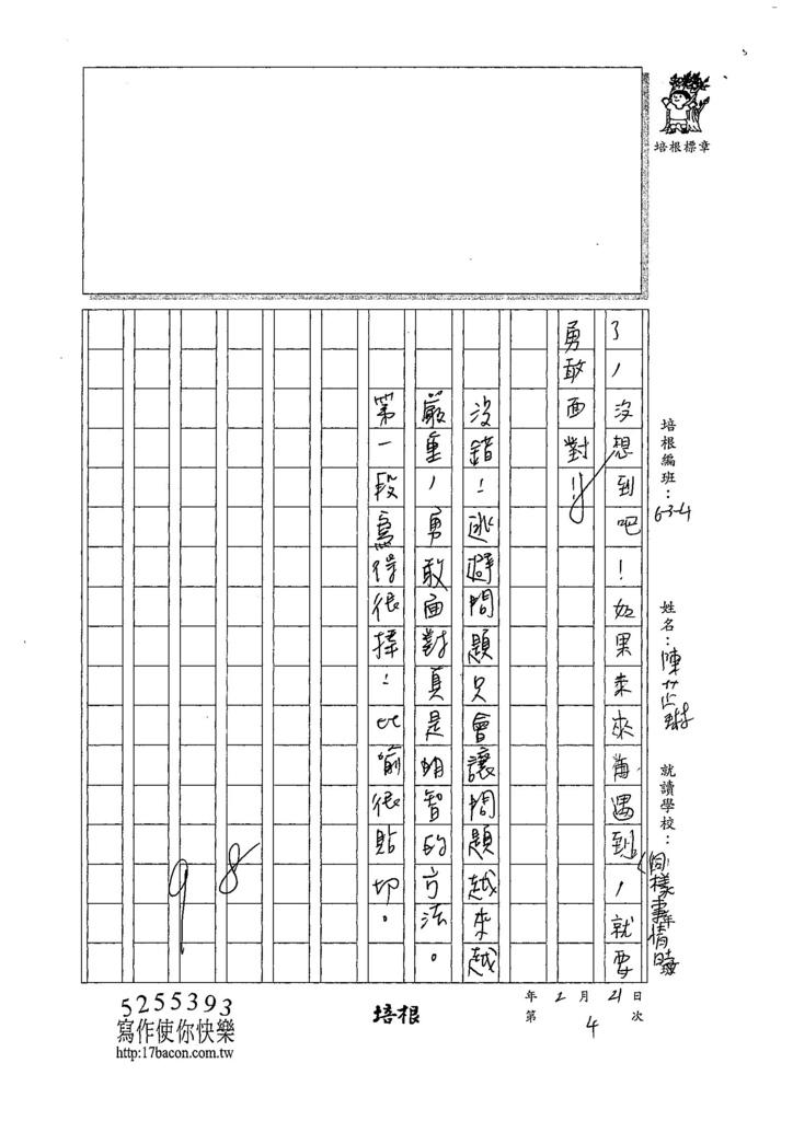 107W4404陳芷琳 (3).jpg