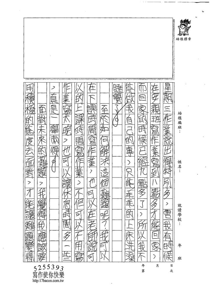 107W4404曾舜祺 (2).jpg