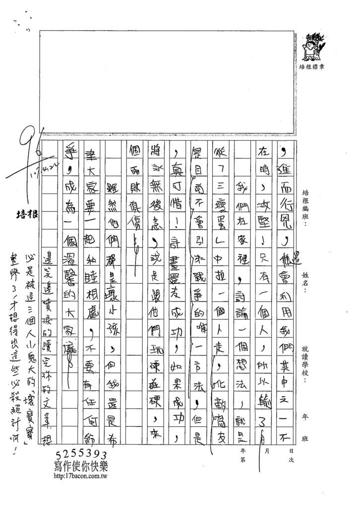 107W5404江振豪 (2).jpg