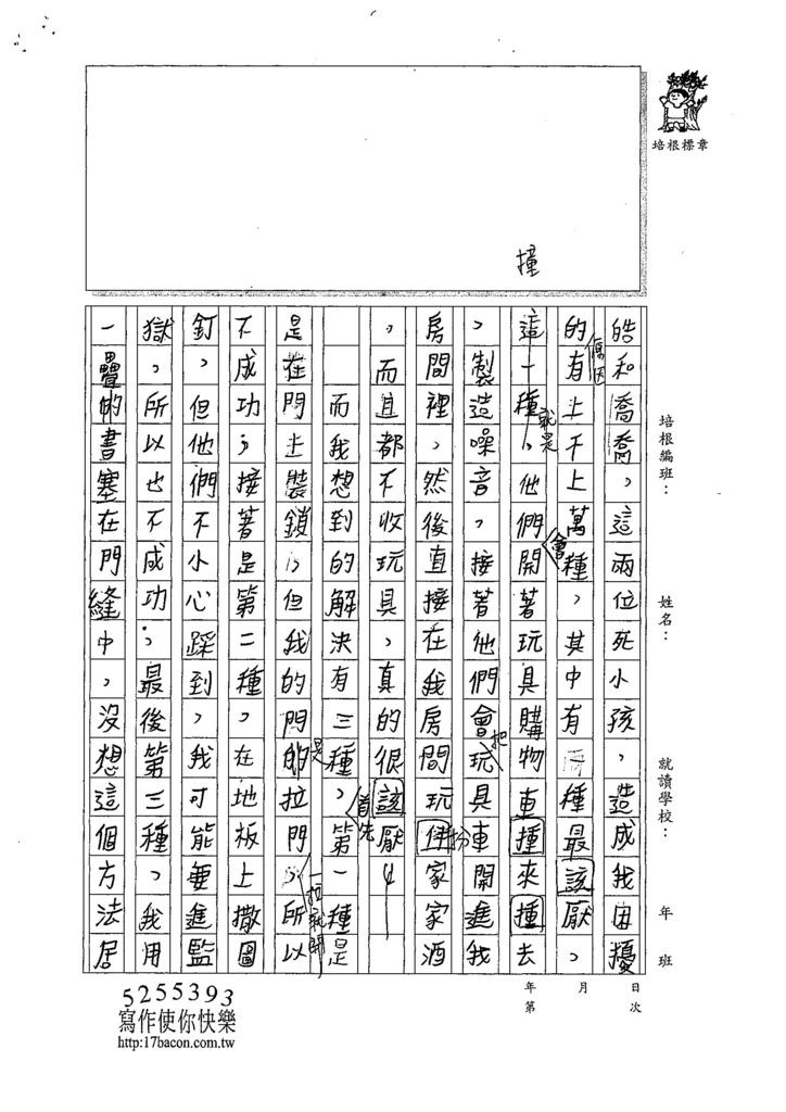 107W5404蕭世佑 (2).jpg