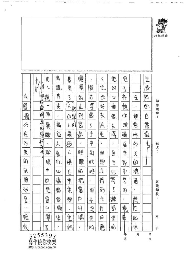 107WA403周佳儒 (2).jpg