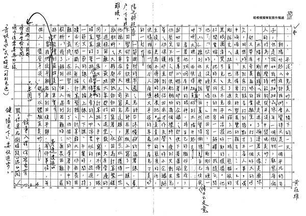107WE405黃冠維 (1).jpg