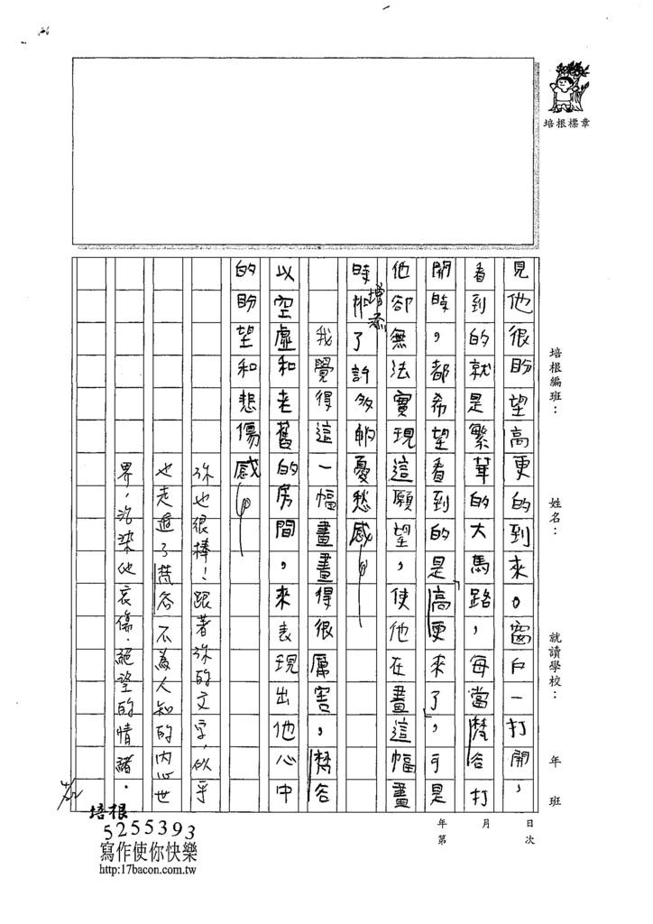 107WA404張致嘉 (2).jpg