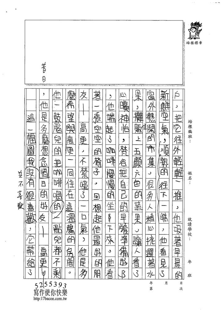 107WA404張祐慈 (2).jpg