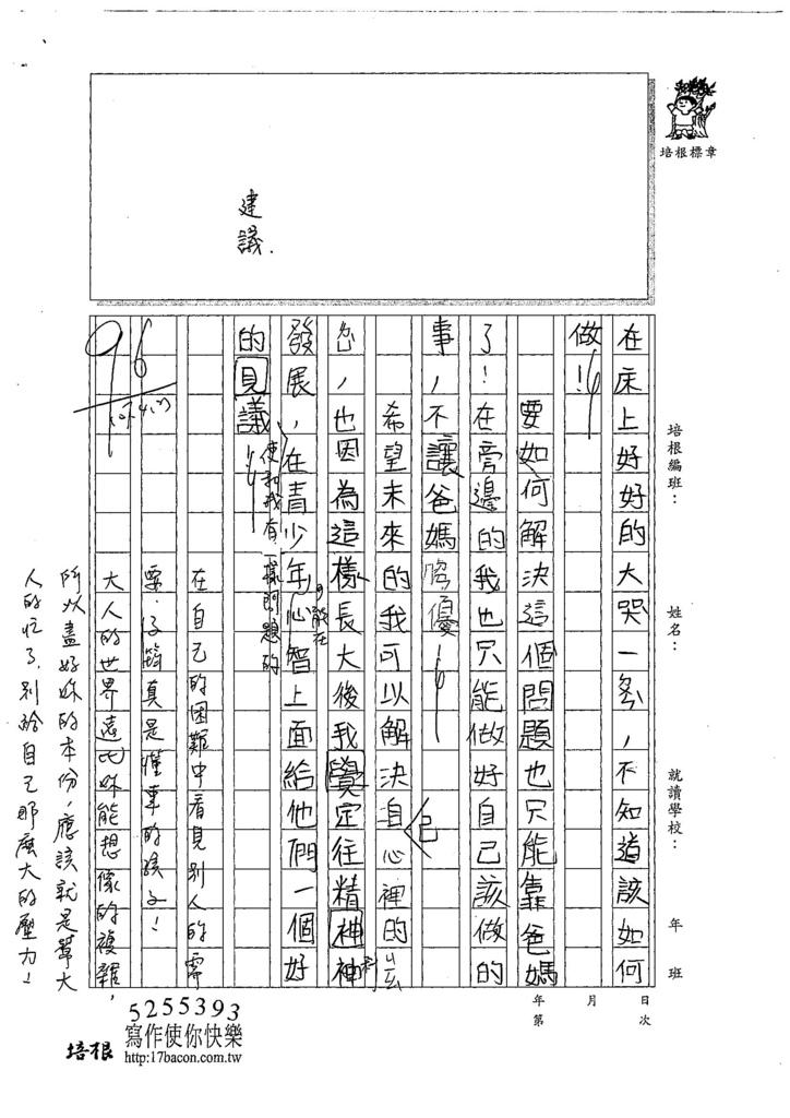 107W4404林子筠 (3).jpg