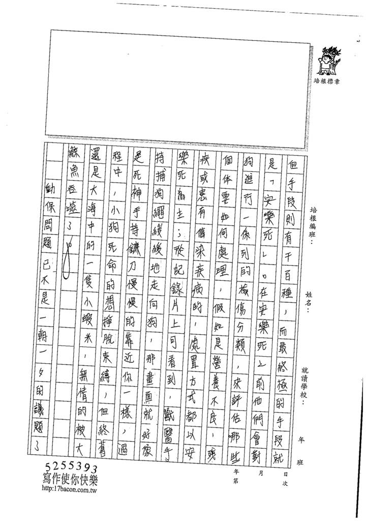 107WG406張子浩  (2).jpg