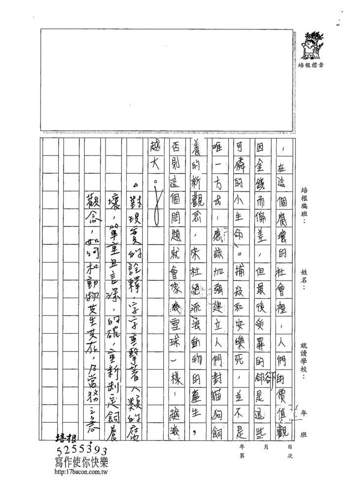 107WG406張子浩  (3).jpg