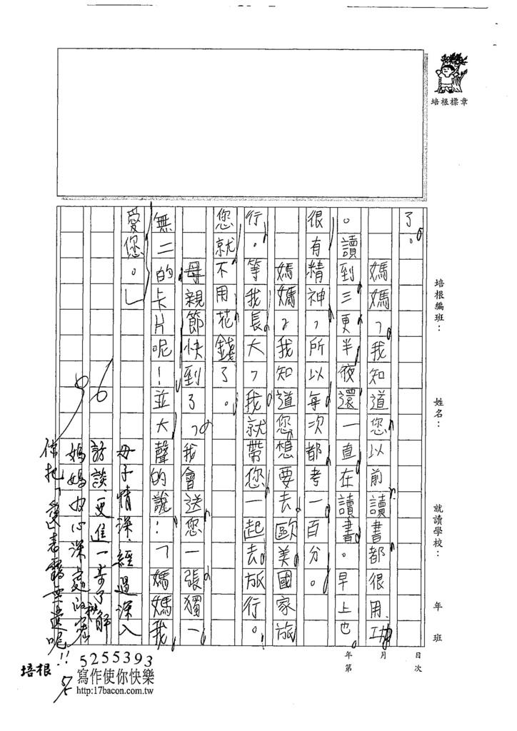 107W3406周羿均 (2).jpg