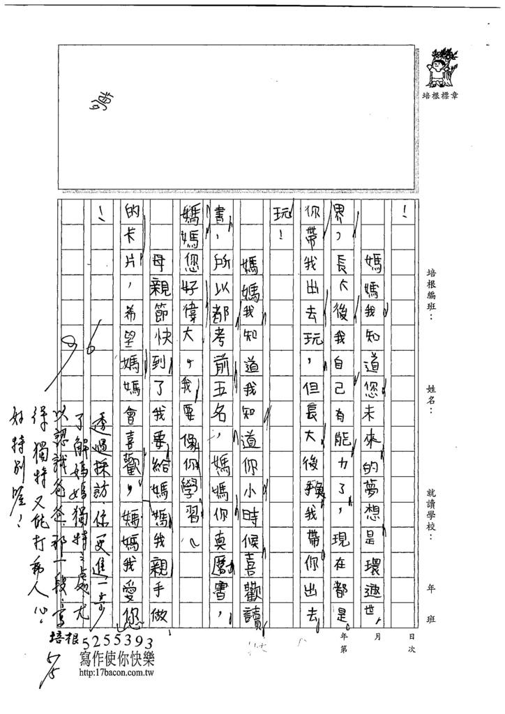 107W3406廖敏行 (2).jpg