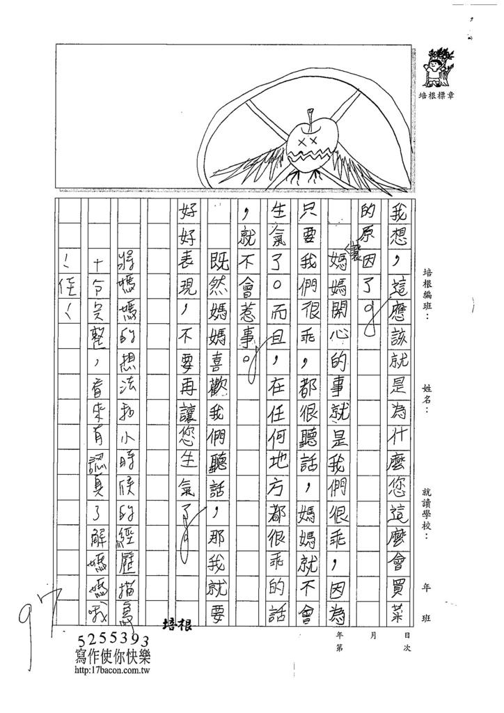 107W3406辛靖雯 (2).jpg