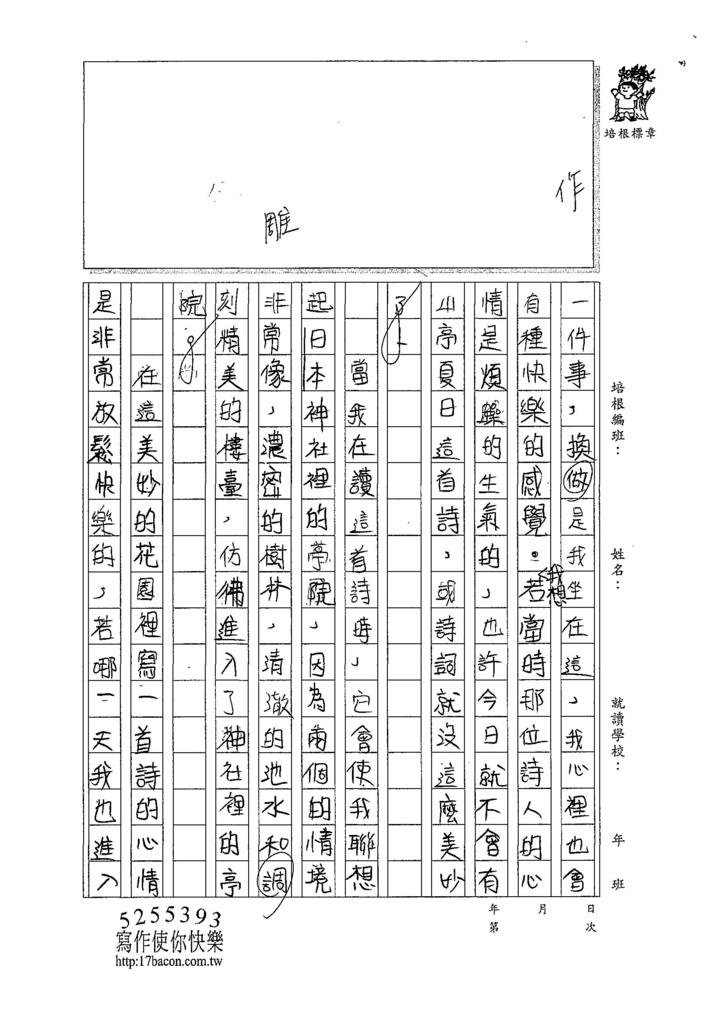 107W5406陳煜勛 (2).jpg