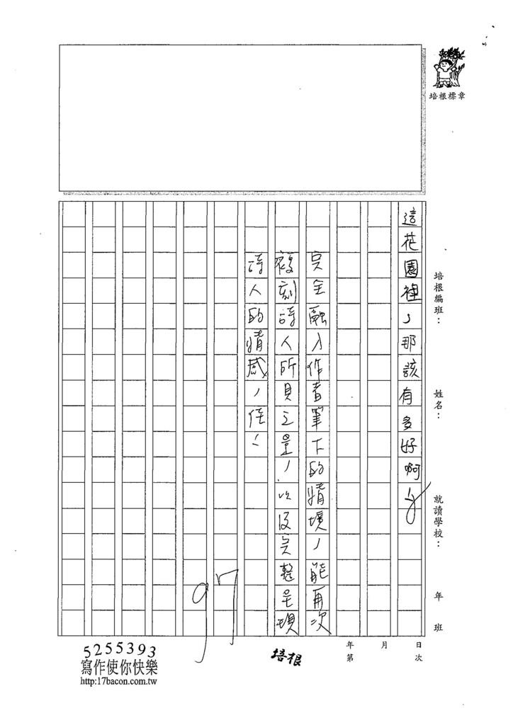 107W5406陳煜勛 (3).jpg