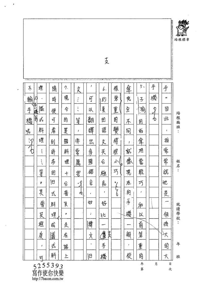 107W6406廖柔茵 (2).jpg