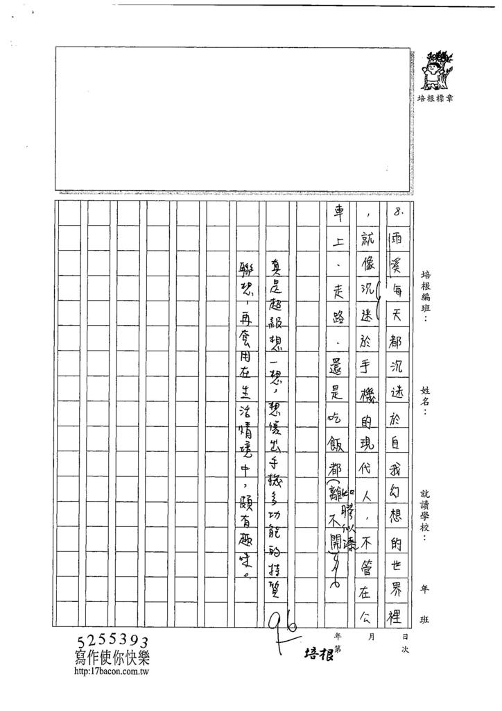 107W6406廖柔茵 (3).jpg