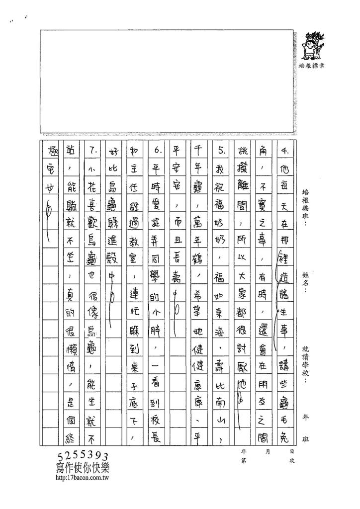 107W6407張云曦 (2).jpg