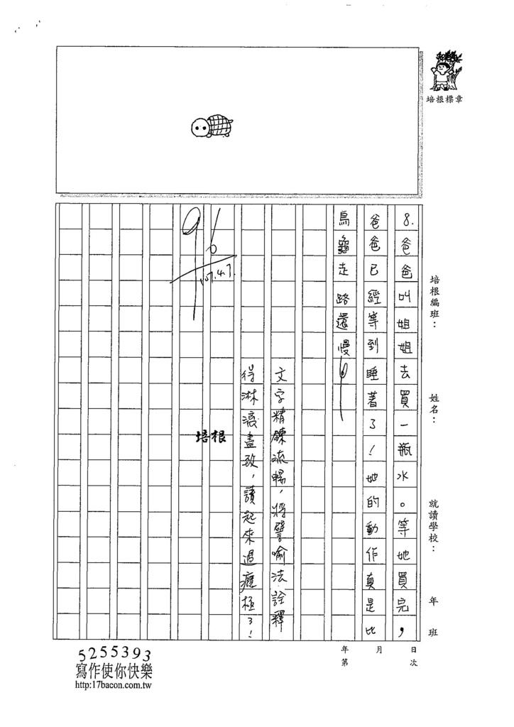 107W6407張云曦 (3).jpg