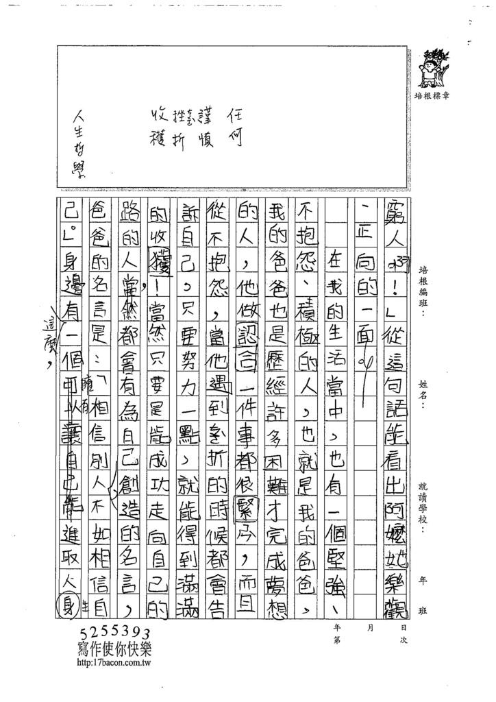 107W4406 林子筠 (2).jpg