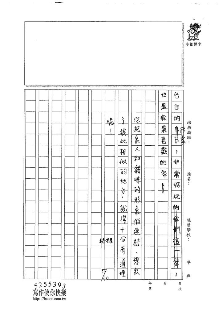 107W6406顏書崡 (3).jpg