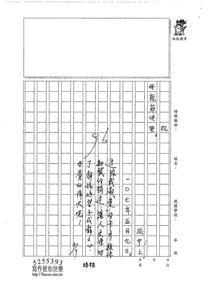 107W4407廖振宇 (3).jpg
