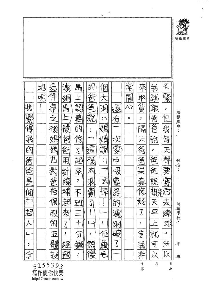 107W4405劉定澤 (2).jpg