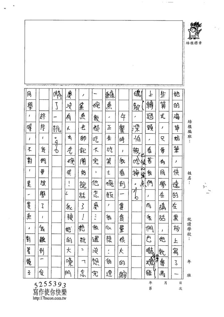107W6407郭耘真 (2).jpg