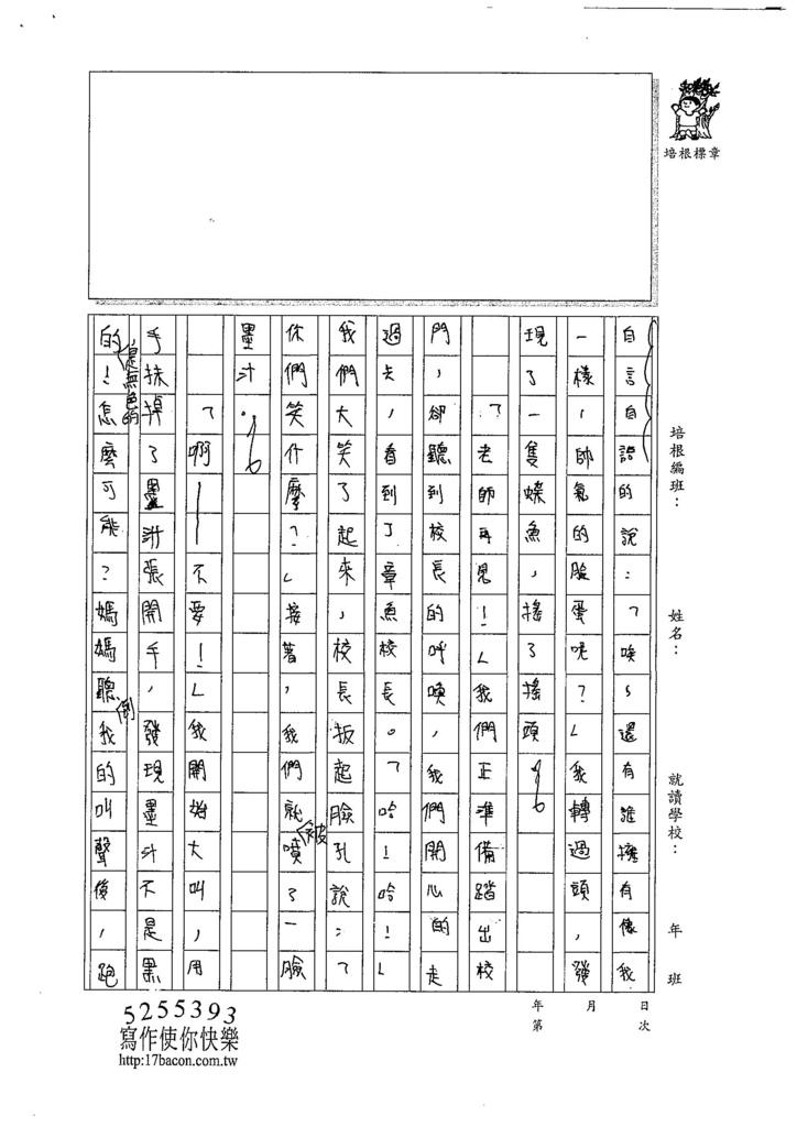 107W6407郭耘真 (3).jpg