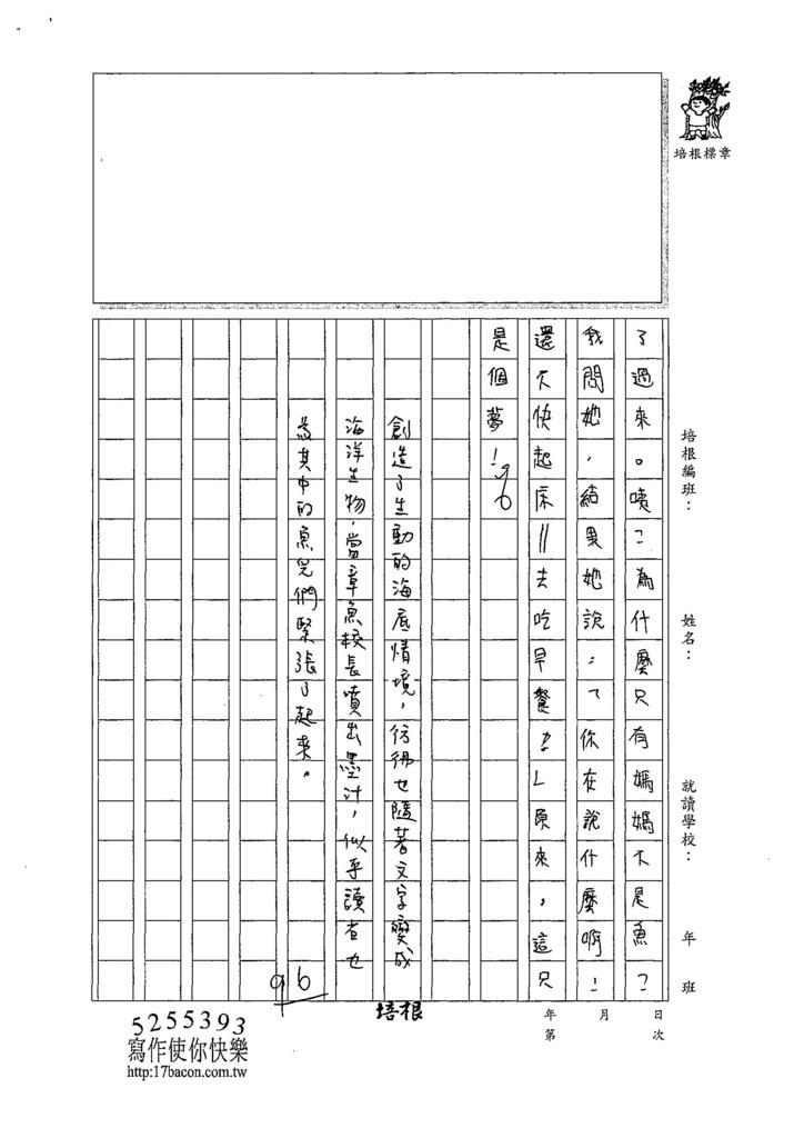 107W6407郭耘真 (4).jpg